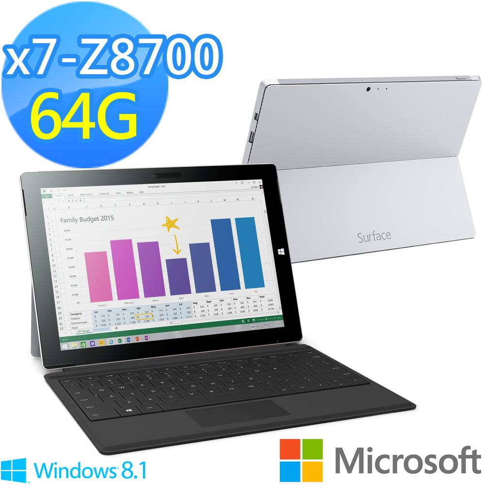 Microsoft 微軟 Surface 3 LC5-00013(10.8吋/四核/4G/64G/W8.1P) ★送原廠黑色實體鍵盤