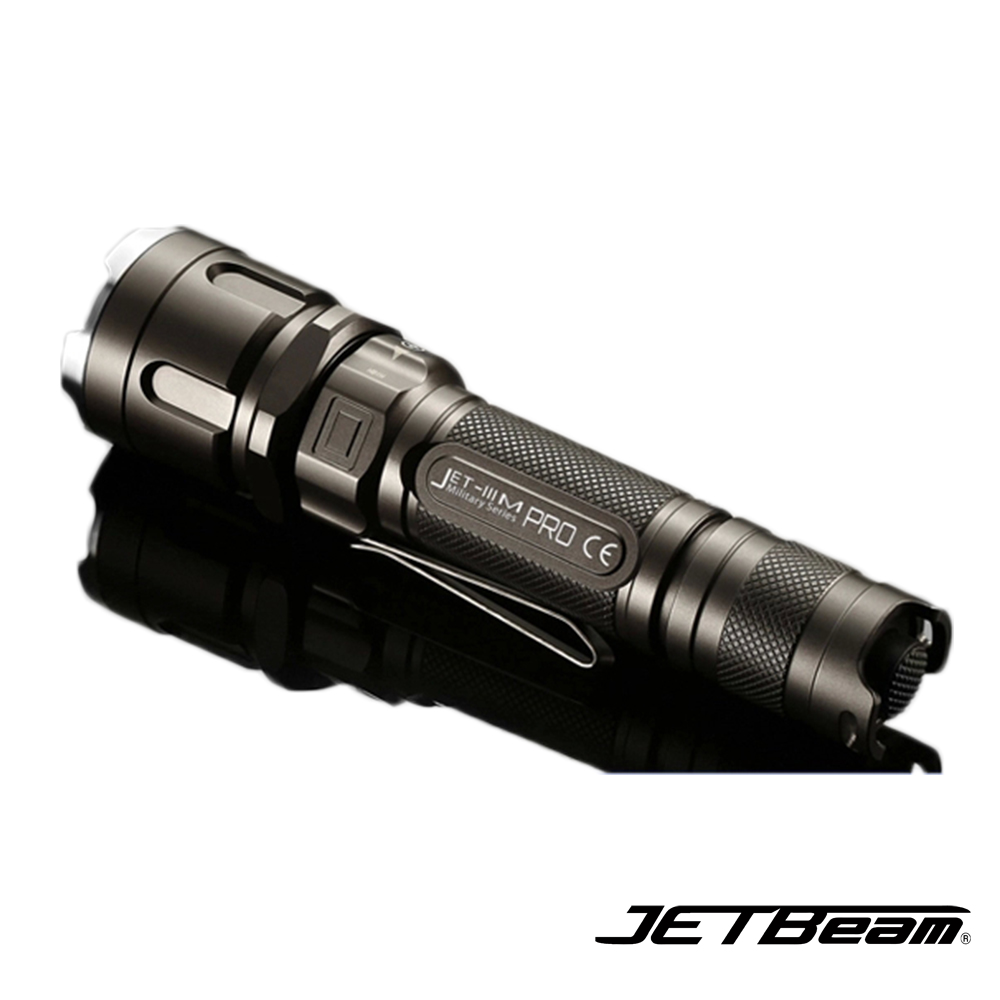 捷特明 JETBeam III M PRO高亮度多功能戰術搜索手電筒