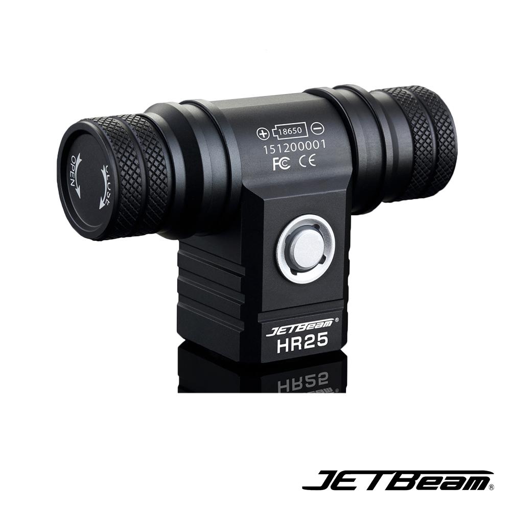 捷特明 JETBeam HR25高亮度鋁合金防水頭燈(USB充電款)