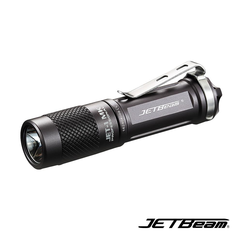 捷特明 JETBeam JET-I MK輕量化航空級鋁合金手電筒