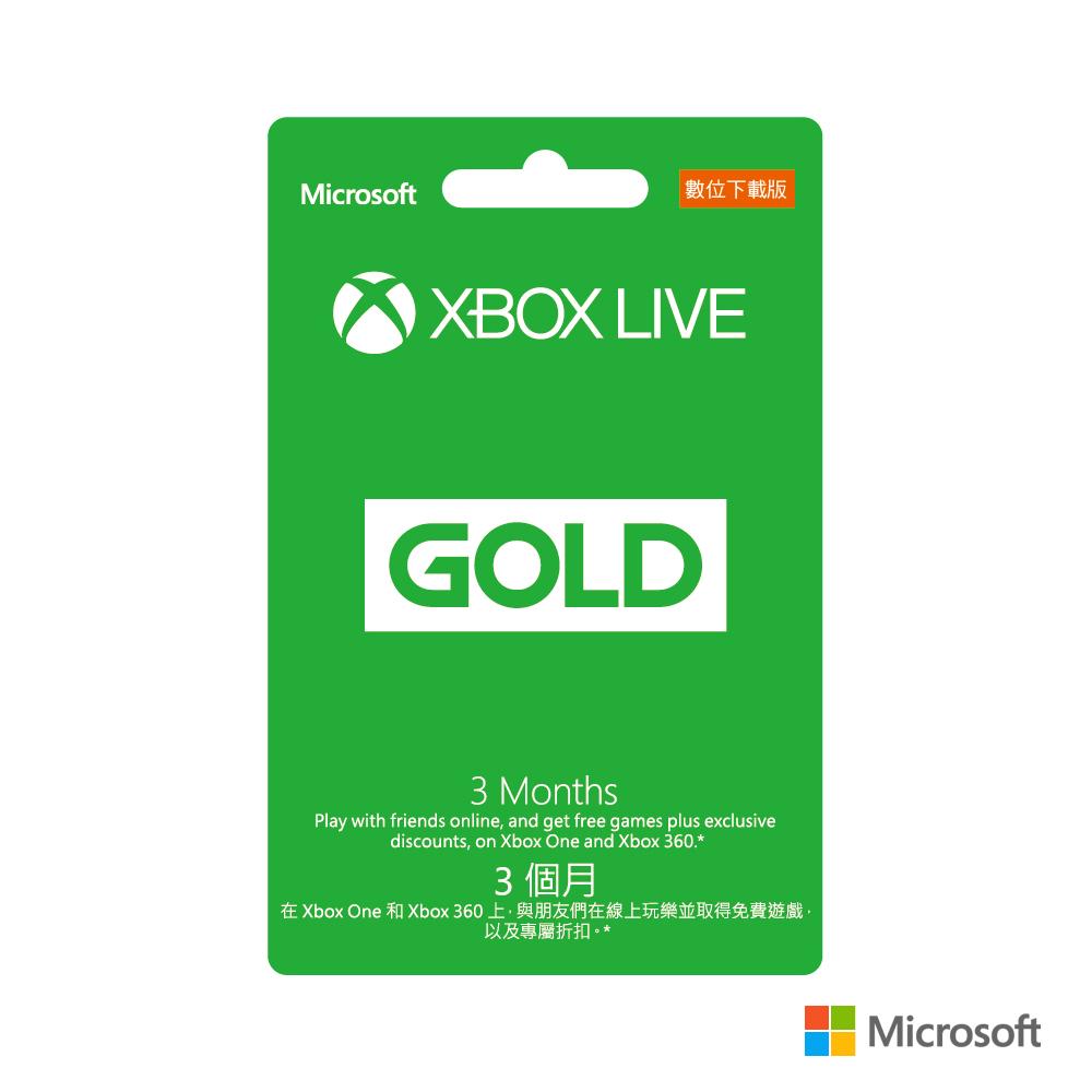ESD-Xbox Live 金會員 3 個月下載版