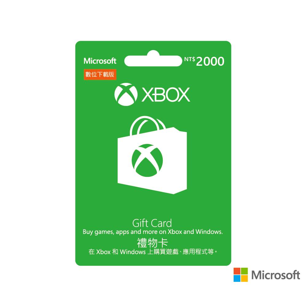 ESD-微軟禮物卡 NT 2000 下載版
