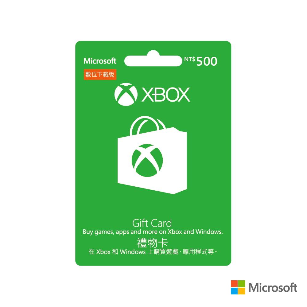 ESD-微軟禮物卡 NT 500下載版