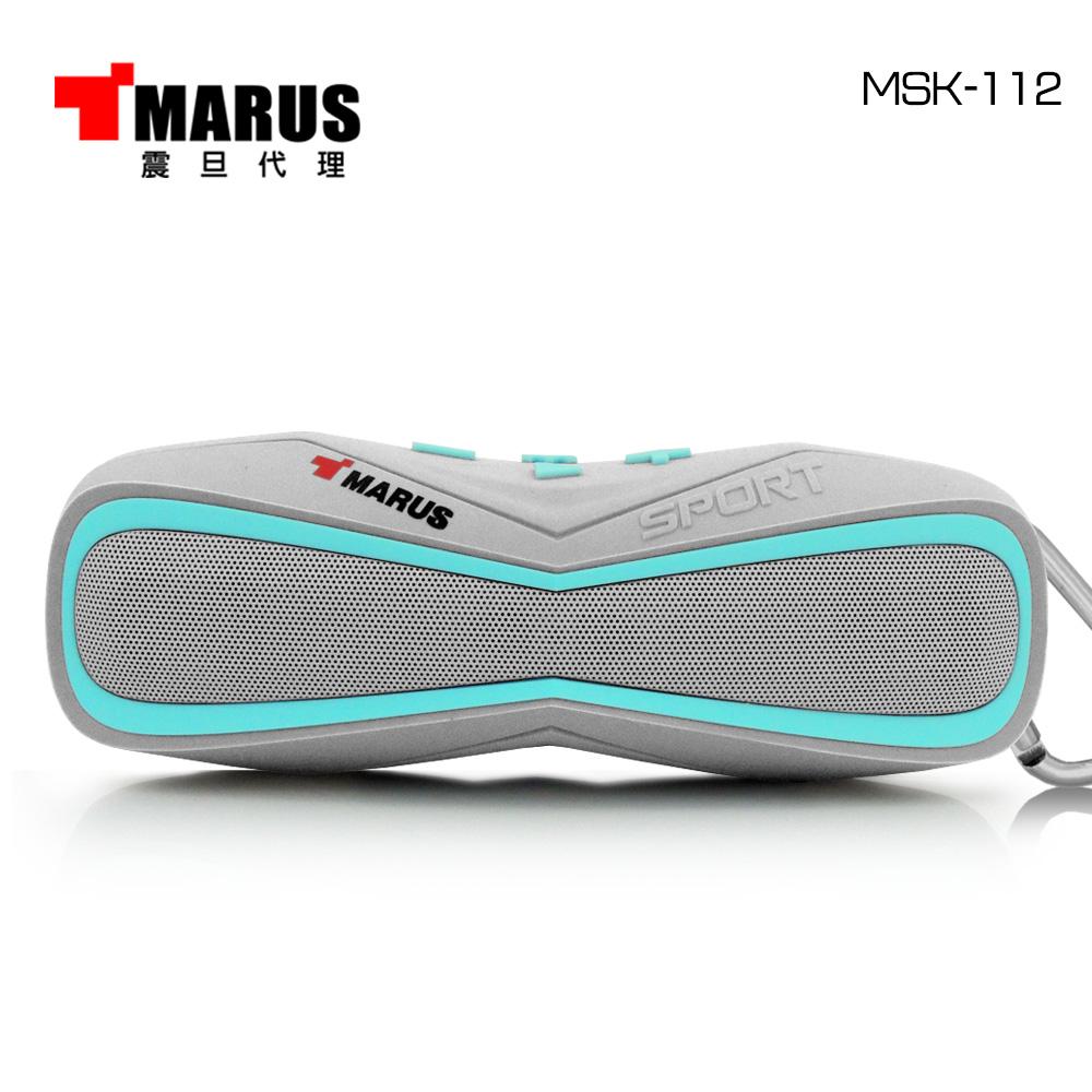 MARUS馬路 IPX7防水運動型隨身藍牙喇叭+免持通話(MSK-112)天空藍