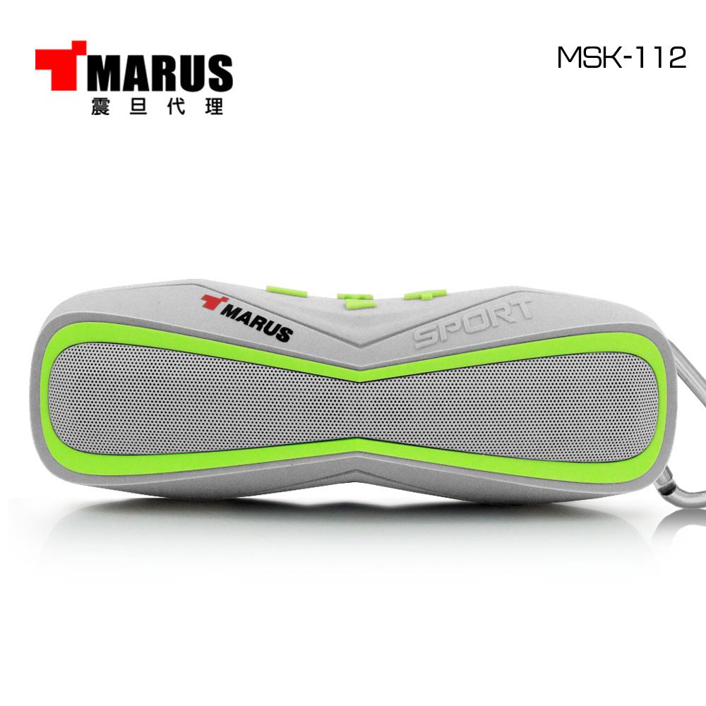 MARUS馬路 IPX7防水運動型隨身藍牙喇叭+免持通話(MSK-112)青草綠