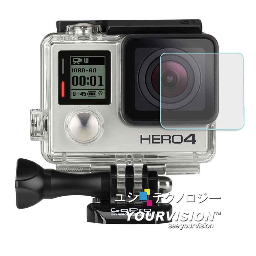 嚴選奇機膜 GoPro HERO4 防水殼鏡頭專用鋼化玻璃膜(贈高清防刮螢幕保護貼)