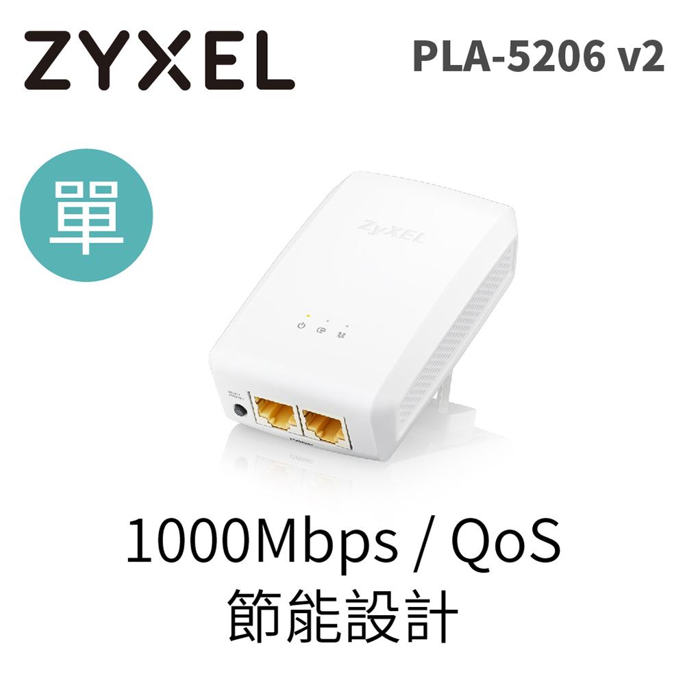 ZYXEL PLA5206 v2  1000Mbps雙埠GbE電力線上網設備