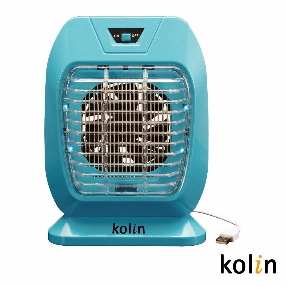 kolin吸入式負離子滅蚊燈(KEM-KU005)藍綠色