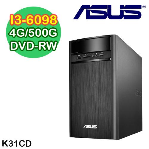 ASUS華碩 K31CD Intel i3-6098雙核 4G記憶體 500G大容量文書機 (K31CD-0011A609UMD)
