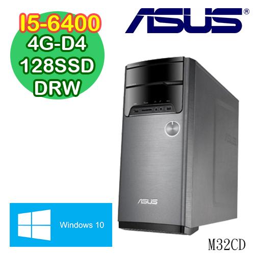 ASUS華碩 M32CD Intel i5-6400四核 SSD128G Win10電腦 (M32CD-0131C640UMT)