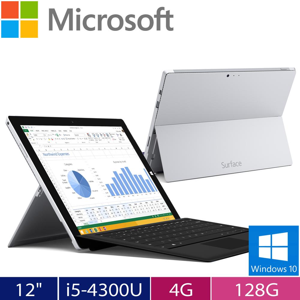 Microsoft 微軟 Surface Pro 3 (i5/4G/128G/WIN10)-含鍵盤