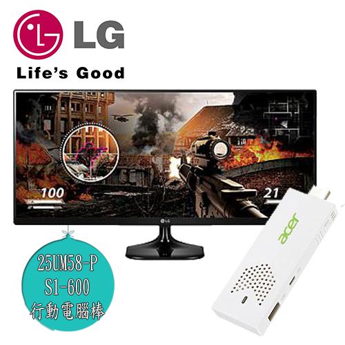 LG樂金 25UM58+S1-600電視棒 超值套餐