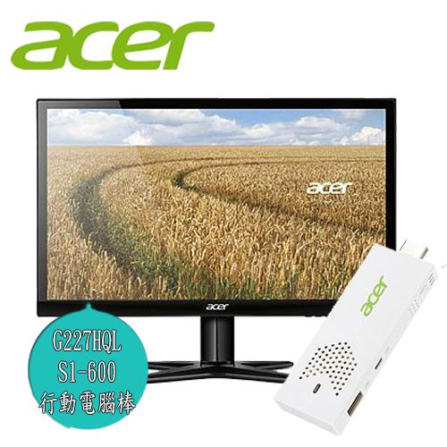 acer宏碁 G227HQL(Tbi)+S1-600電視棒 超值套餐