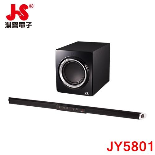 JS JY5801 TV SOUNDBAR 2.1聲道多媒體喇叭黑色