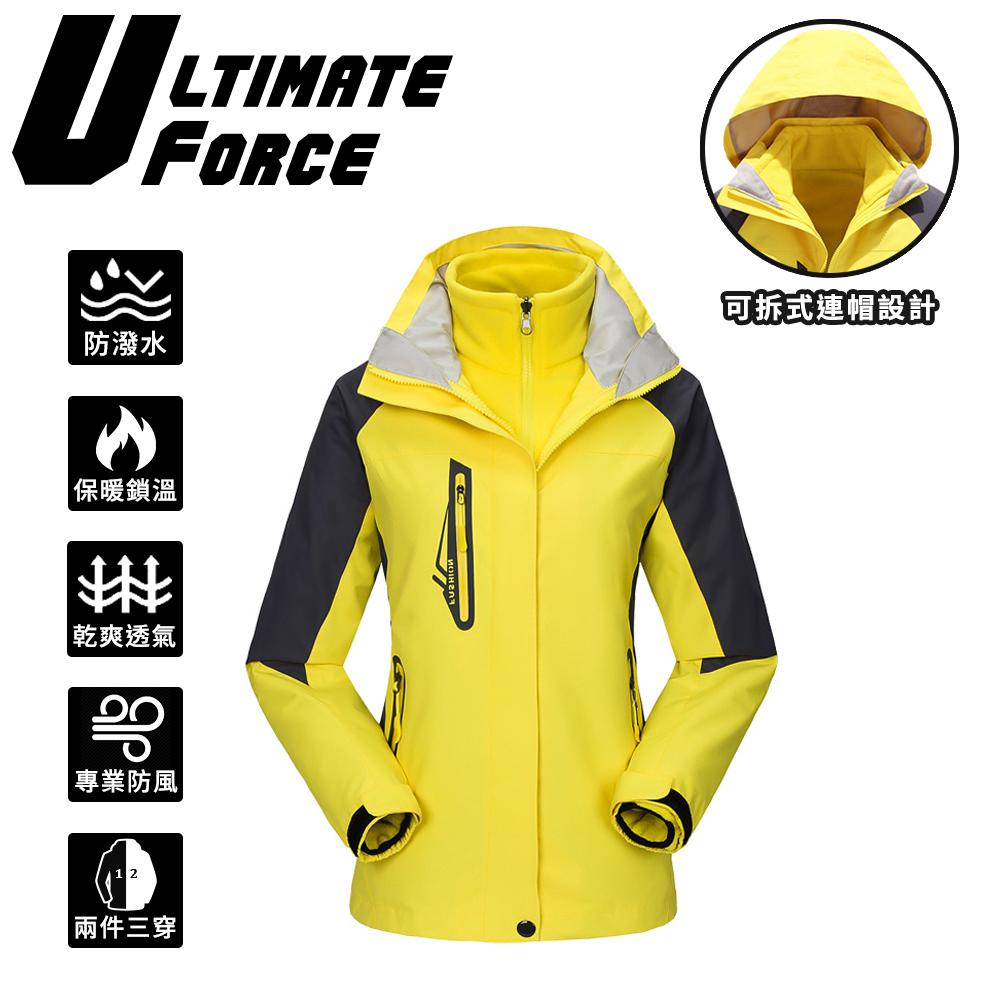 Ultimate Force 極限動力「衝鋒女」兩件式防風雪外套-黃色L黃色