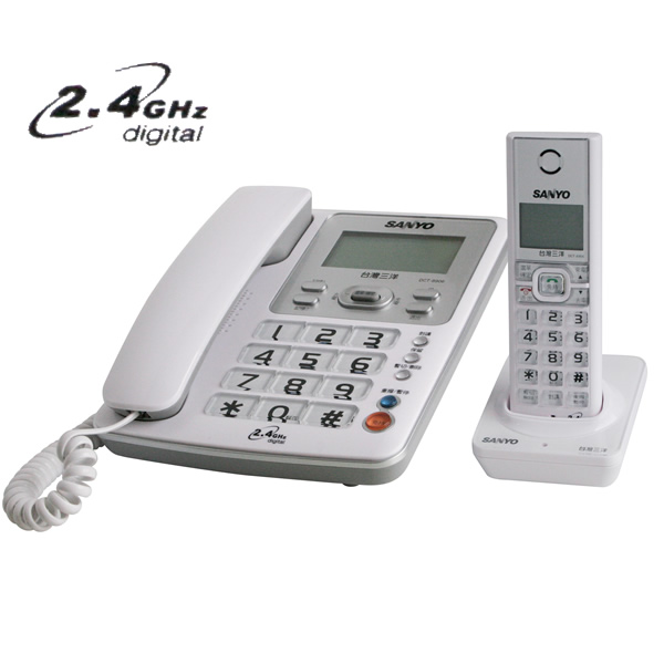 SANYO 三洋 2.4G長距離數位子母機無線電話 兩色可選  DCT-8906白色