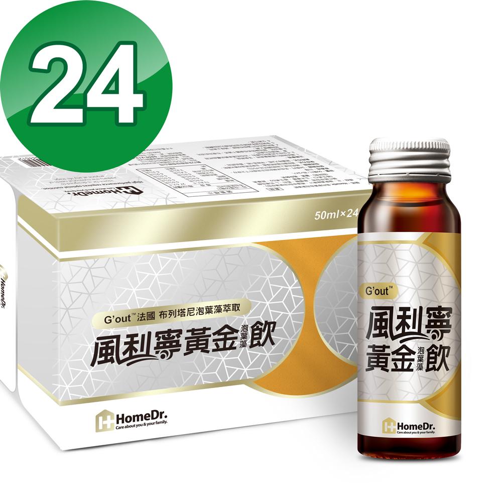 Home Dr.風利寧黃金泡葉藻飲(24入)