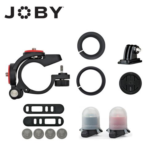JOBY Action Bike Mount &Light Pack運動影音自行車支架&補光燈套組(BM4)