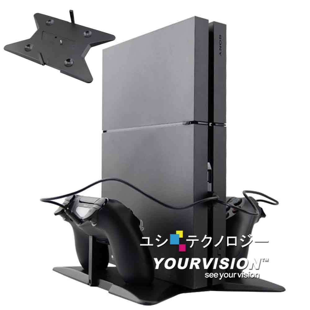 PS4 CUH-2000 / PS4 Pro CUH-7000系列 主機及手把兩用直立架 固定架