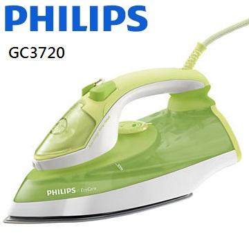 【贈_衣物防塵套】PHILIPS飛利浦EcoCare 蒸氣熨斗蒸汽熨斗 GC3720