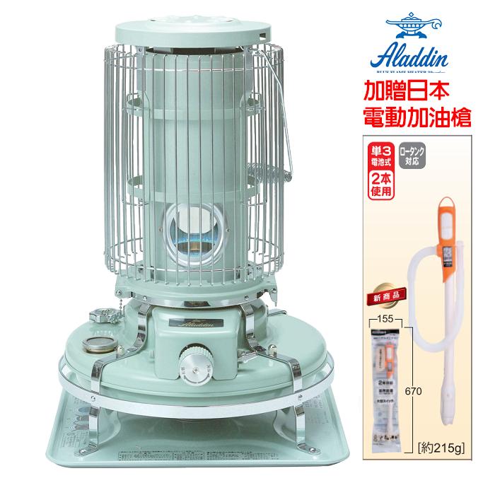 【日本 ALADDIN 阿拉丁】煤油暖爐/煤油爐 BF-3911(G)