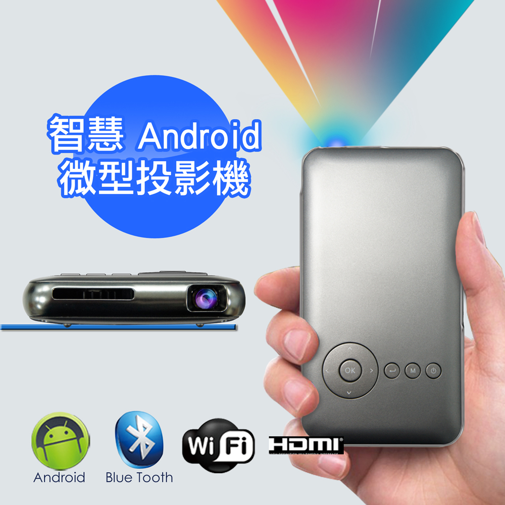 【TIAYA】5.5吋微型無線智慧投影機 內建Android系統