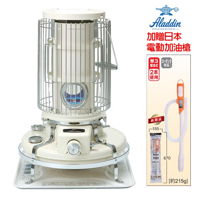 【日本 ALADDIN 阿拉丁】煤油暖爐/煤油爐 BF-3911(W)