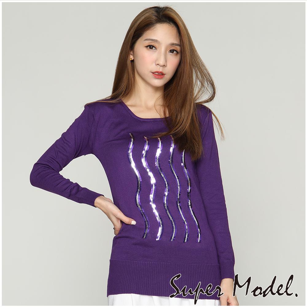 【名模衣櫃】波浪造型長袖上衣-共4色-352(F可選)F紫藍色
