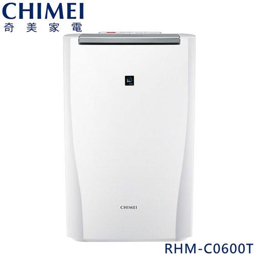 【CHIMEI奇美】 6L時尚美型節能除濕機 RHM-C0600T