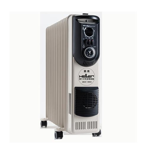 德國HELLER嘉儀10葉片式電暖器KE210TF