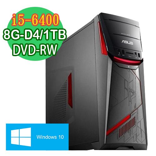 ASUS華碩 G11CD Intel I5-6400四核 8G-D4/1TB/RW/WIN10效能電腦 (G11CD-0031A640UMT)