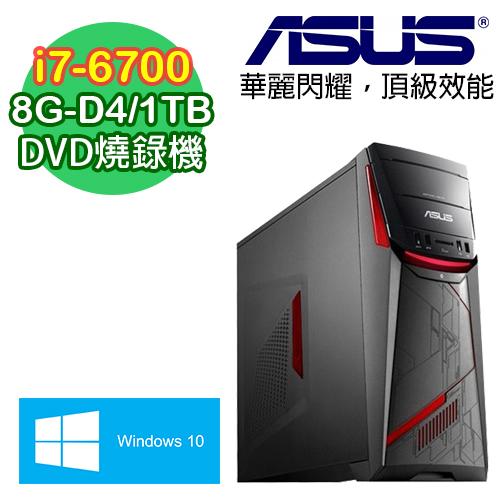 ASUS華碩 G11CD Intel I7-6700四核 8G-D4/1TB/RW/WIN10效能電腦 (G11CD-0041A670UMT)