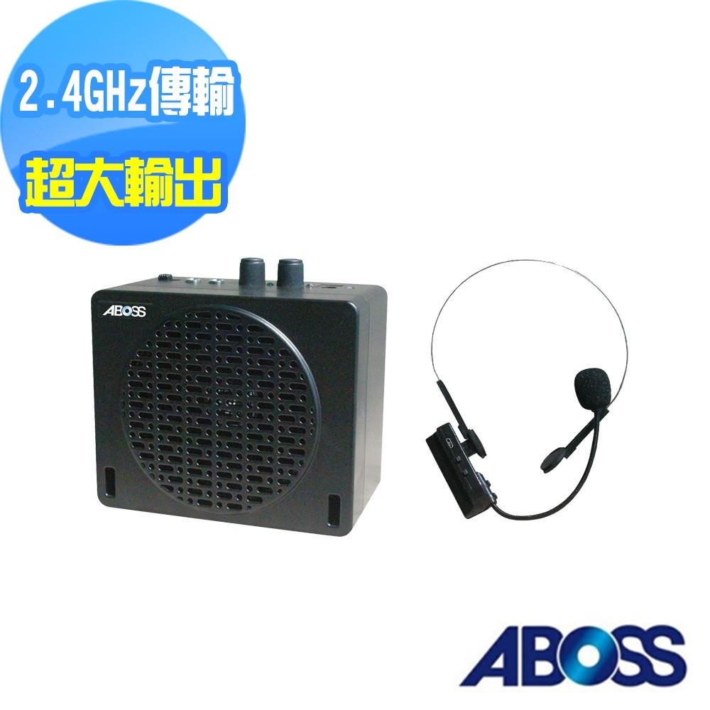 ABOSS 2.4G教學/導遊專用2.4G無線麥克風音箱組合MP-R36送專屬收納包