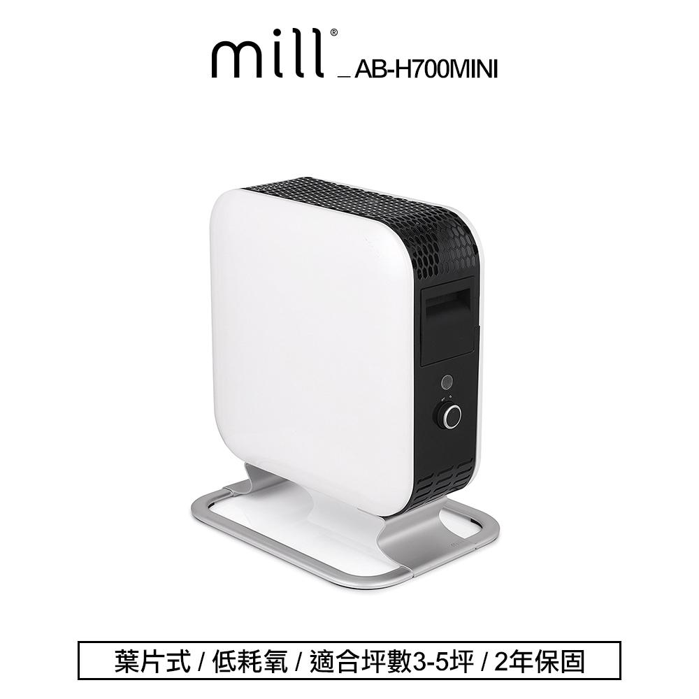 挪威 mill 葉片式電暖器 AB-H700MINI【適用空間3-5坪】