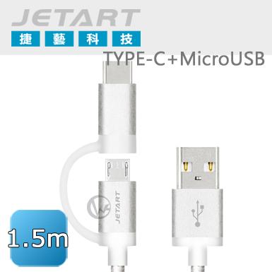 JetArt 捷藝 鋁合金 USB A公 to Type-C + MicroUSB 兩用 傳輸線 1.5m (CAC4401)
