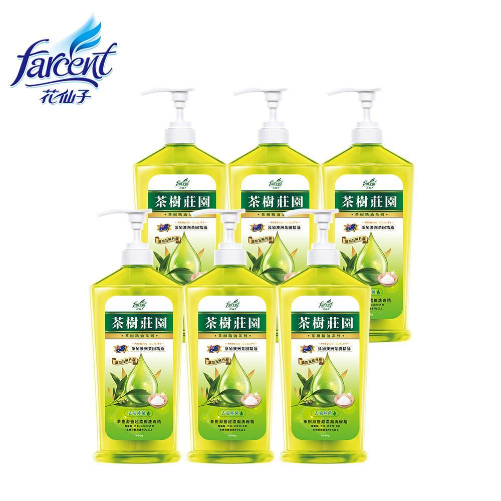 【茶樹莊園】茶樹超濃縮洗碗精-1000ml(6入-箱購)