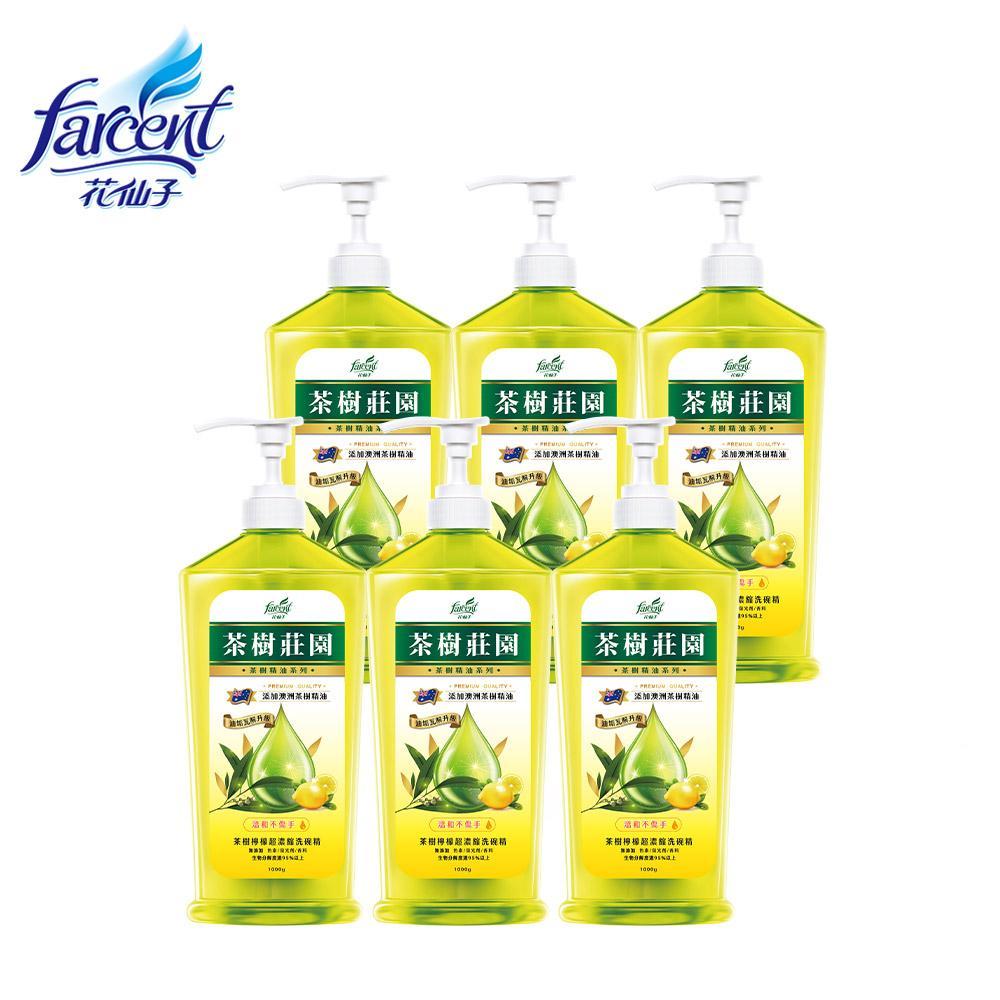 【茶樹莊園】茶樹超濃縮檸檬洗碗精-1000ml_箱購6入