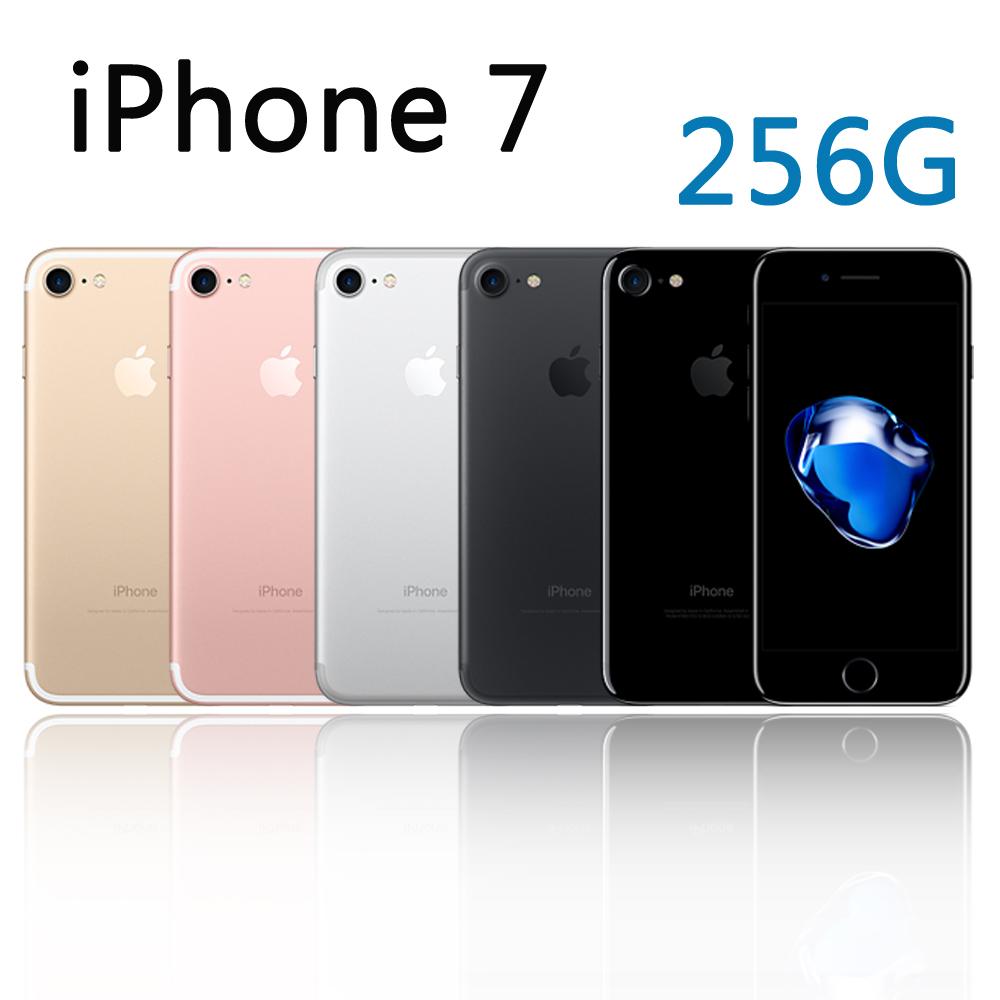 Apple iPhone 7 (256GB ) 4.7吋高階防水智慧機霧黑