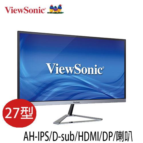 ViewSonic優派 VX2776-SMHD 27型 AH-IPS 無邊框低輻射護眼液晶螢幕