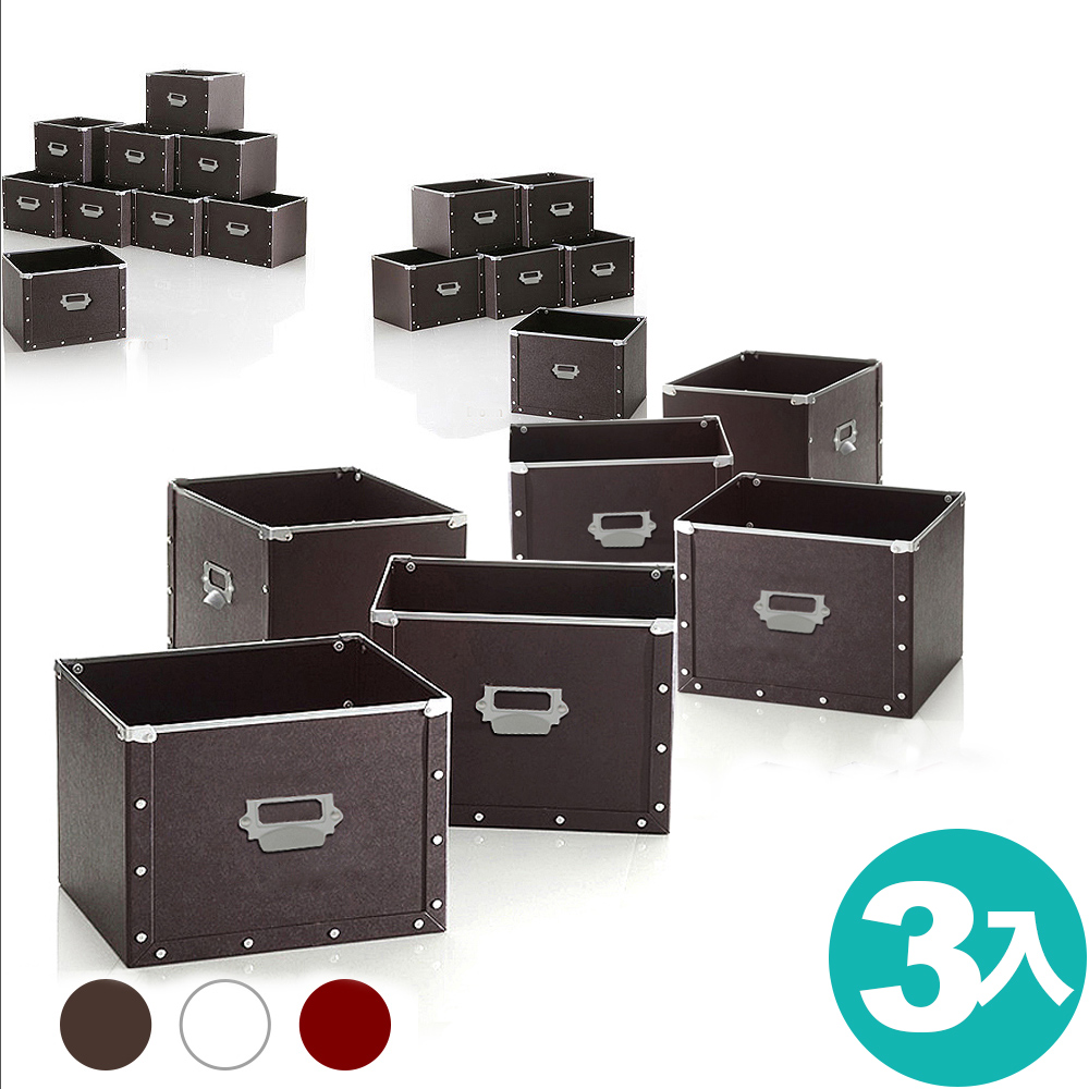 Peachy Life 硬質大空間置物盒/收納盒/整理盒-3入組(3色可選)咖啡