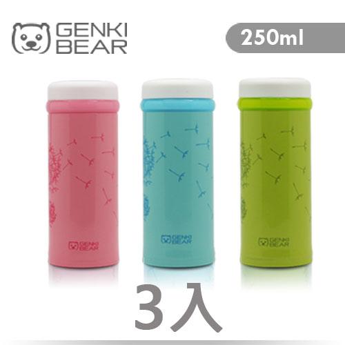 GENKI BEAR  超輕量保溫杯250ml 3入 組3色各1入
