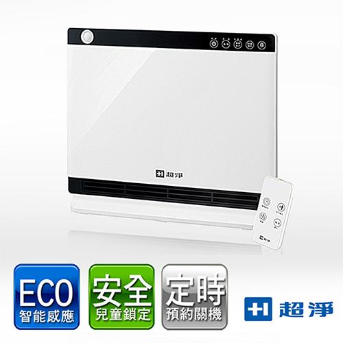 【佳醫】超淨ECO智能遙控陶瓷電暖器 HT-17