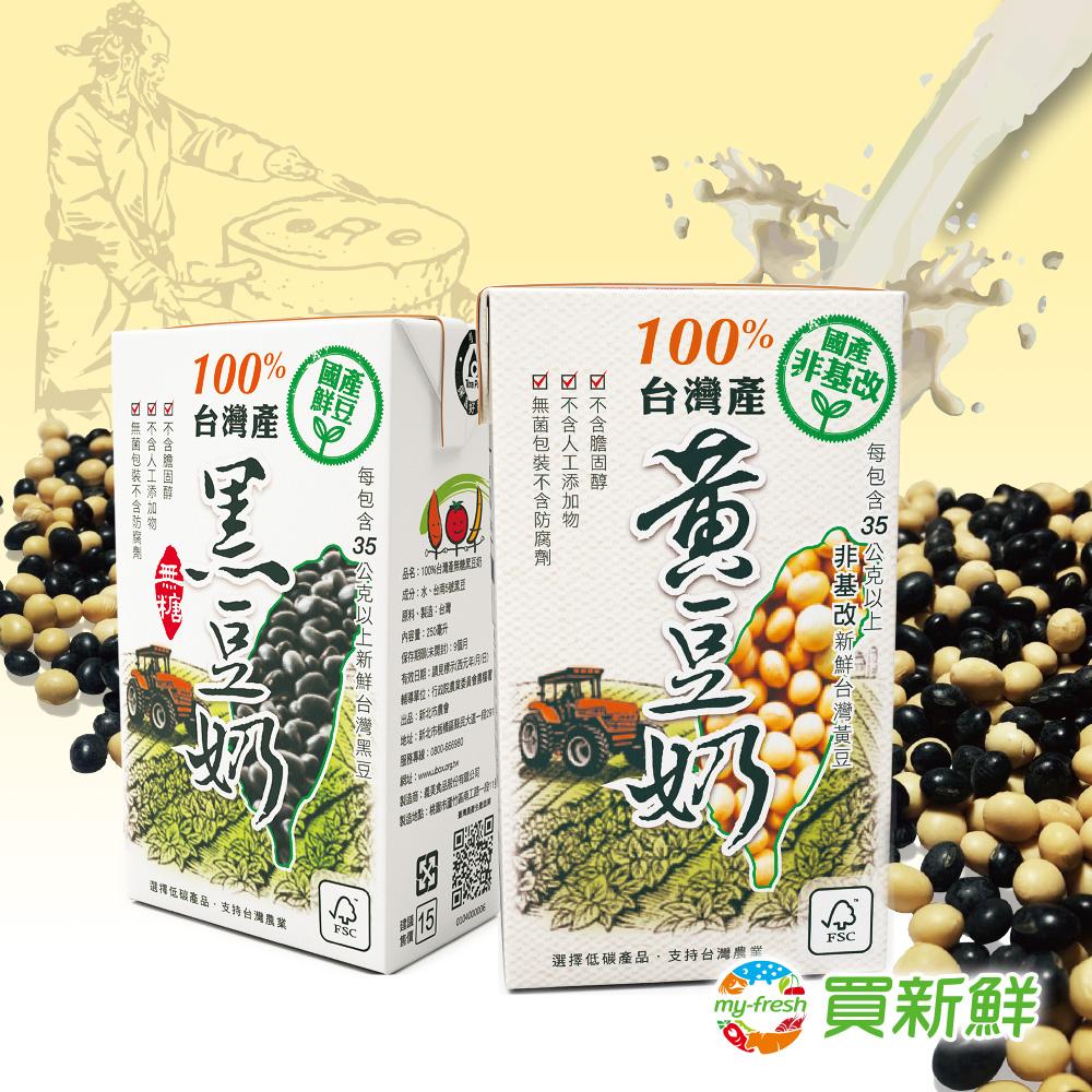 【買新鮮】100%台灣產非基改黃豆奶(微糖-24罐/箱)(免運)