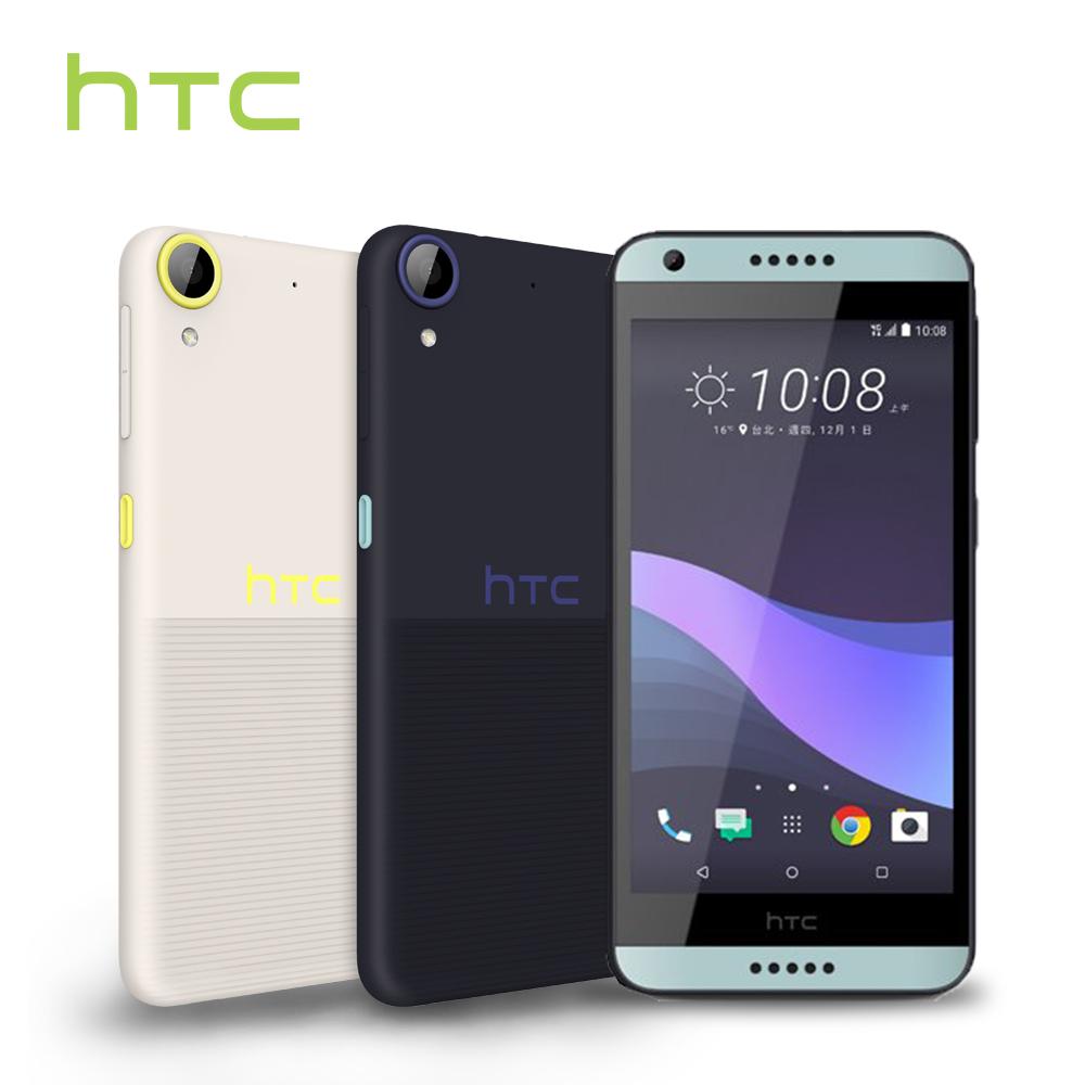 HTC Desire 650 雙背有型5吋智慧機※加贈保貼+保護套※白