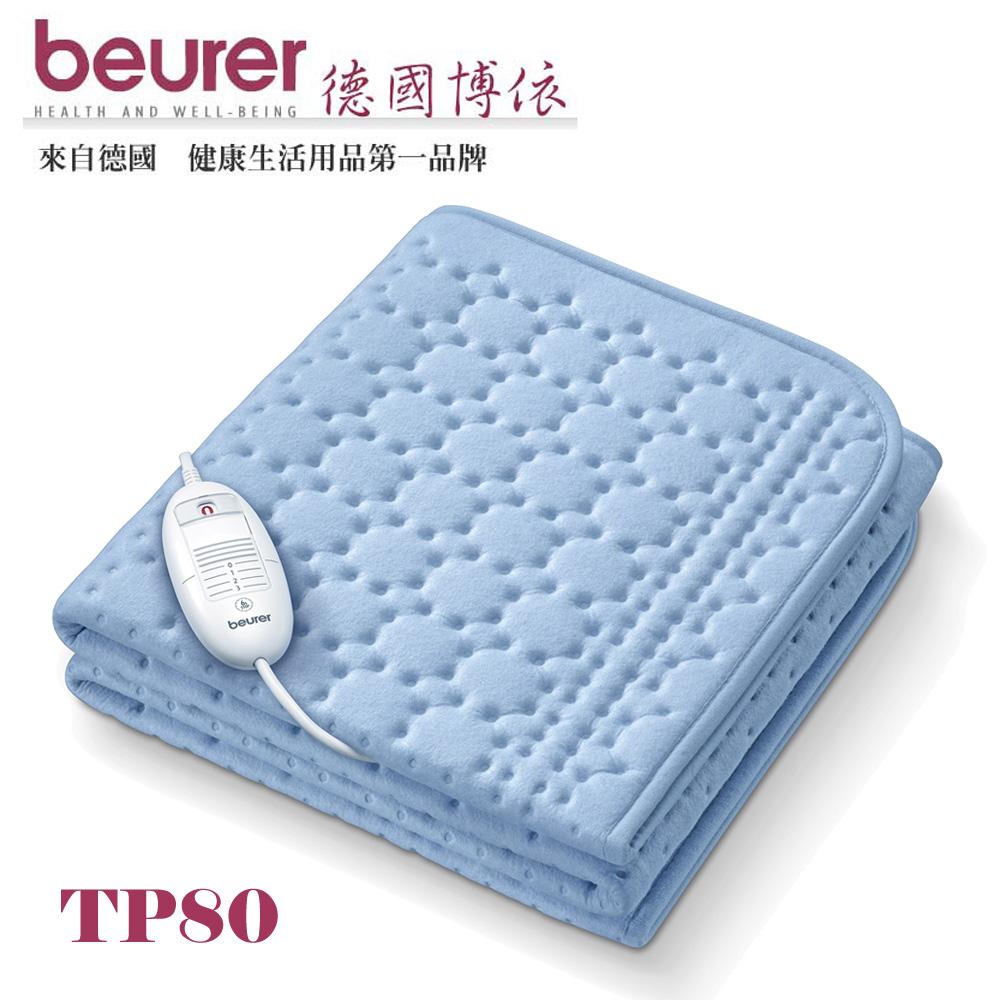 德國博依beurer-床墊型電毯 (單人定時型)TP80