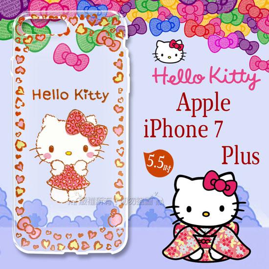 三麗鷗授權 Hello Kitty 凱蒂貓 iPhone 7 plus 5.5吋 浮雕彩繪透明手機殼(甜心豹紋)