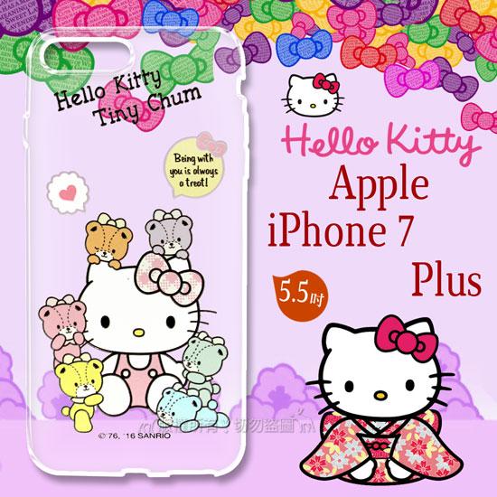 三麗鷗授權 Hello Kitty 凱蒂貓 iPhone 7 plus 5.5吋 浮雕彩繪透明手機殼(熊好朋友)