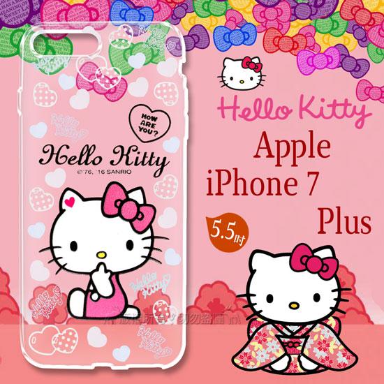三麗鷗授權 Hello Kitty 凱蒂貓 iPhone 7 plus 5.5吋 浮雕彩繪透明手機殼(心愛凱蒂)