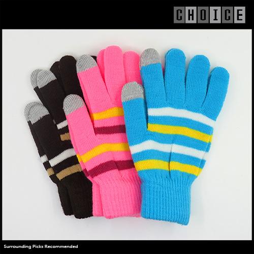 超實用智慧型手機平板必備條紋風格可觸控式保暖手套(條紋風格天藍色款)