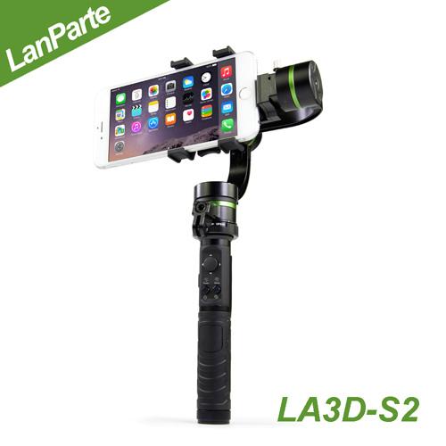 LanParte 分離式線控三軸GoPro手持穩定器(LA3D-S2)